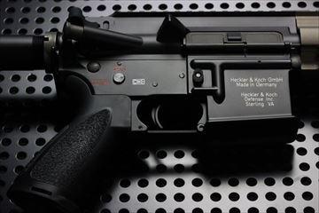 アウトライン HAO HK416 SMR ORGAトレポンコンプリート