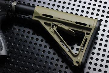 アウトライン HAO HK416 SMR ORGA トレポンコンプリート