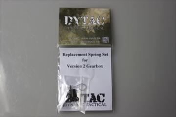 ダイタック メカボックス スプリングセットVer2