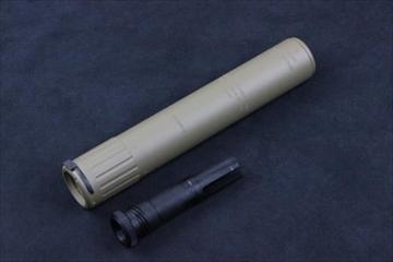マグプルPTS AAC SPR  M4 Deluxe DE