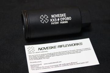 マッドブル NOVESKE KX3 Amplifier 逆ネジ