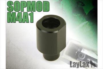 ライラクス 次世代M4系 & SCAR-L用 マガジンアダプター