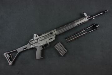 東京マルイ 89式 5.56mm小銃 屈曲銃床式 電動ガン