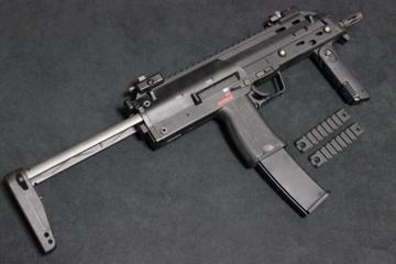 WE MP7 ガスブロ