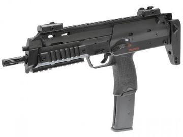 VFC MP7 ガスブローバック