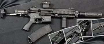 HK416C トレポン