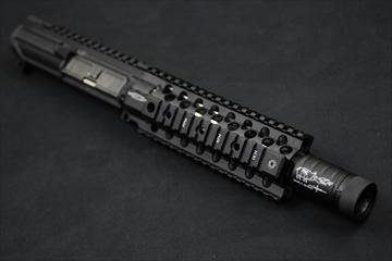 Centurion Arms C4 Rail 7inch BK