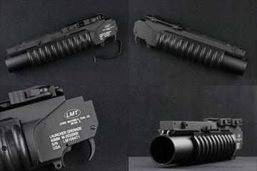 G&P M203 グレネードランチャー (S)