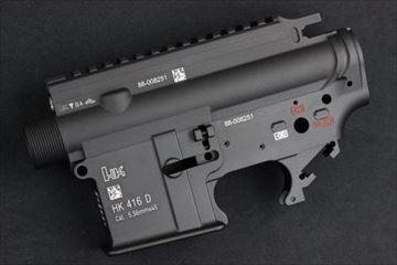 HAO HK416 SMR V2 コンバージョンキット レシーバー