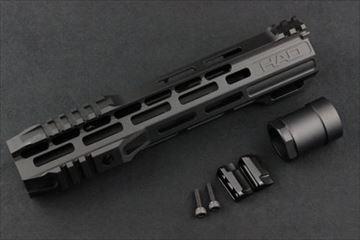 HAO HLR 9.7インチ M-LOK ハンドガード