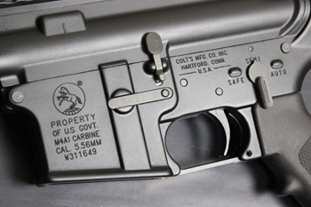 イノカツ M4