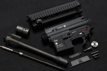 HK416D HAO トレポン