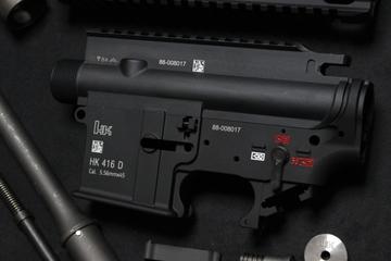 HK416D HAO