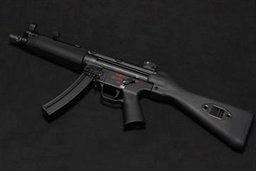 MP5A5
