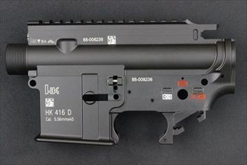 HAO HK416