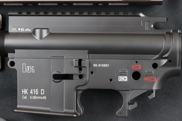 鈴友セラコート HK416D