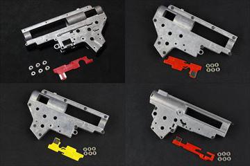 KING ARMS 強化メカボックス 7mm各種