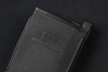 KSC M4 EPMマガジン ガスブロ用