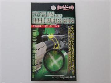 LAYLAX ハードバッファーリング 次世代M4