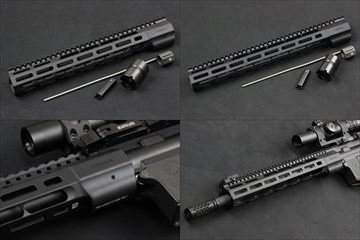 MEGA Arms ウェッジロック Rail