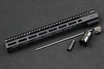 MEGA Arms ウェッジロック Rail 14inch BK