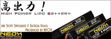 Lipo NEOX