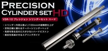 PDI VSR-10用 プレシジョンシリンダーセット HD