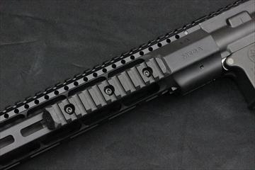 PTS ERS M-LOK用 レールパネル