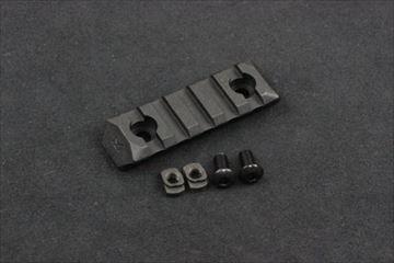 PTS ERS M-LOK用 レールパネル BK -5slots-