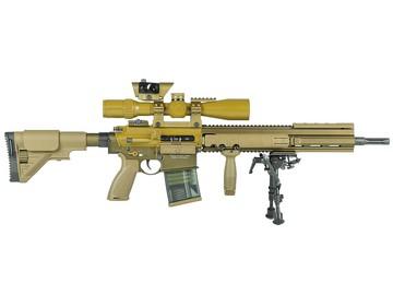 VFC G28 AEG DX