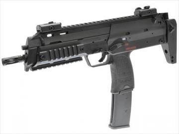 VFCUmarex MP7A1 Navy GBBR