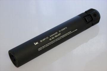 VFC_UMAREX製 MP7ガスブロ用 QDサプレッサー