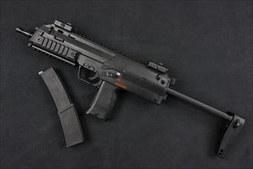 VFC MP7A1 Navy