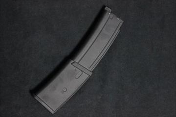 MP7GBB