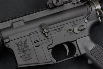 VFC VR16 CQB-R SOPMOD 電動ガン本体