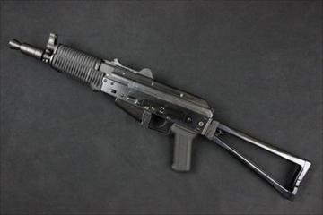 AK74UN