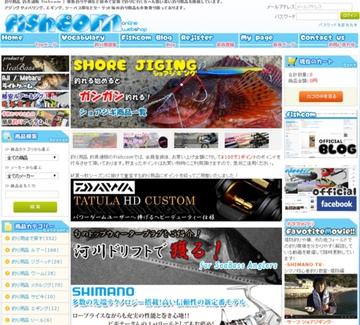 釣り用品 釣具通販 fishcom