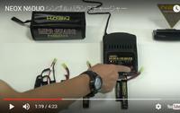 リポ充電器の説明 NEOX N6 DUO
