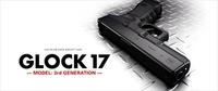 東京マルイ GLOCK 17
