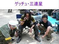 エピ8月19日戦~速報版~