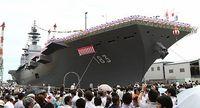 デカイ♪新型護衛艦いずも、進水式(T_T)カンドーシタ