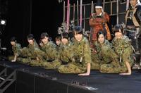 舞台演劇 戦国自衛隊