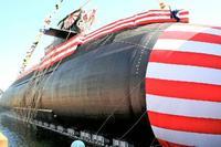 そうりゅう型潜水艦、ずいりゅう進水式