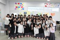 女子高生、空自松島基地に千羽鶴を贈る。その鶴の翼には!