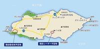 与那国島を防人の島に。島民の国防意識は高い。