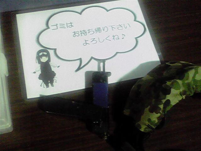 焼津で練習♪