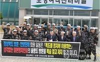 韓国政府、自民党議員の入国拒否