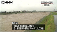 新潟、福島の豪雨災害、自衛隊災害派遣
