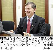 FX選定、F35日本国内技術移転も、ロッキード社長の発言