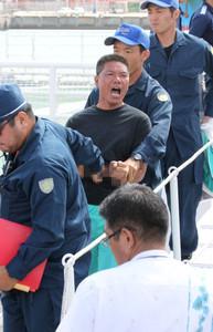 【警察レンジャー?】尖閣諸島領有権問題【起訴シマショ】